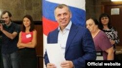 "Qırım ""Devlet şurasınıñ"" reisi Vladimir Konstantinov"