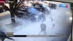 Нові подробиці вбивства ватажка «ДНР» Захарченка | «Донбас.Реалії»