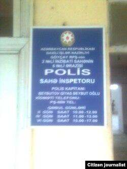 Göyçayda polis inspektoru inspetor la əvəzlənib