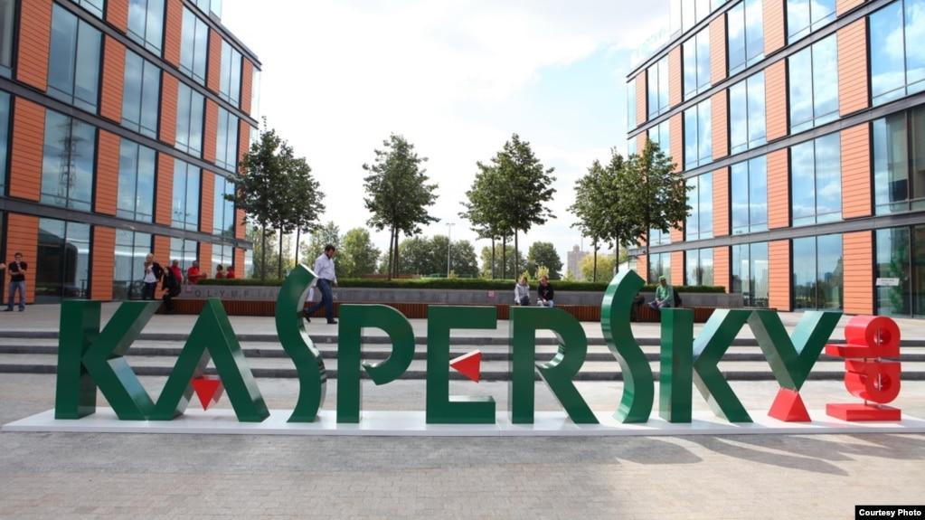 «Лаборатория Касперского» сообщила овтягивании компании вгеополитическую борьбу