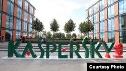 Логотип Kaspersky