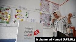 Izbori u Tunisu, 15. septembar 2019.
