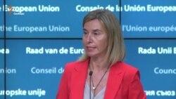 Могеріні: Туреччина не буде в ЄС, якщо відновить страту