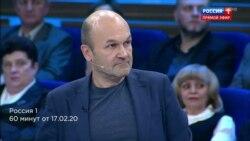 Обсуждение программы Савика Шустера в эфире 60 минут 17.02.20