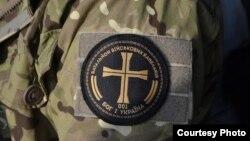 Батальйон військових капеланів