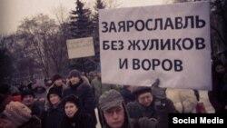 Акция протеста в Ярославле 7 декабря 2014