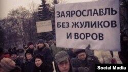 Лозунги протестующих