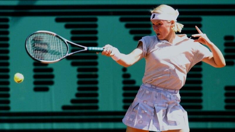 Почина поранешната чешка тенисерка Јана Новотна