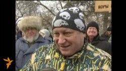 Протесты в Томске