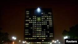 ساختمان بانک مرکزی