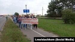 Марш в поддержку Юрия Корзуна