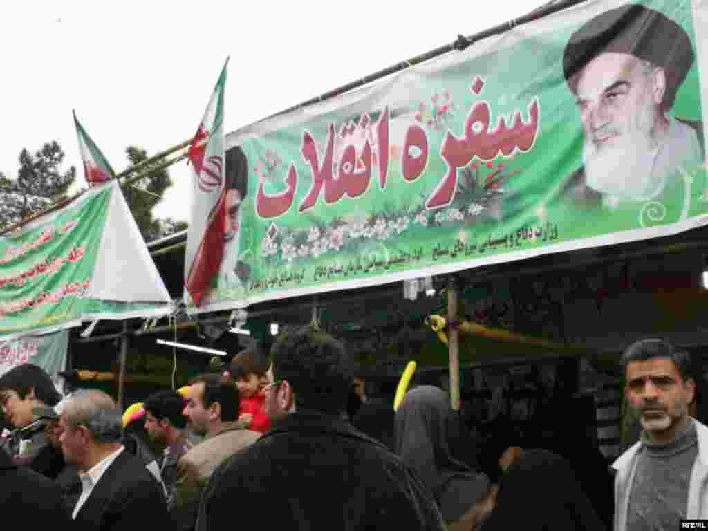 Иран празднует 30 лет своей революции. Исламской