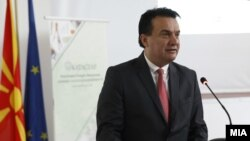 Горан Сугарески