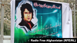 Nearly four decades after his death Afghan singer Ahmad Zahir is revered as a musical legend.