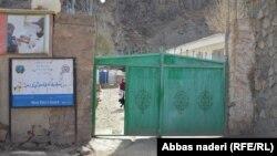 یک شفاخانه در بامیان