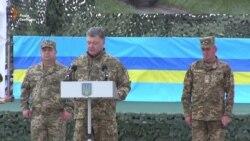Порошенко: оголошення про нову мобілізацію залежить від розвитку подій на Донбасі