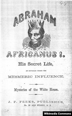 "Памфлет ""медноголовых"" на Линкольна ""Авраам Африканус"". 1864."
