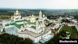 Свято-Успенская Почаевская лавра УПЦ (МП)