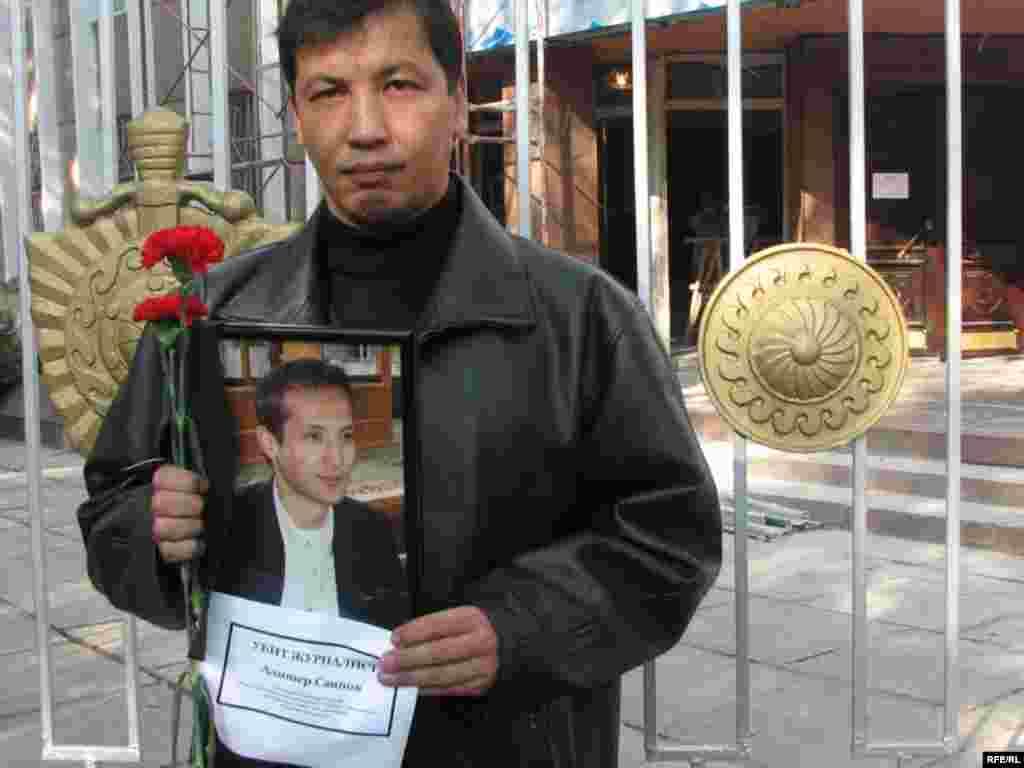 "Бишкек. Акция памяти Алишера Саипова в 2007 году. На фото главный редактор ""МК-Азия"" Улугбек Бабакулов."