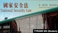 تحت قوانین امنیتی جدید چین برای هنگکنگ، افرادی که متهم به جداییطلبی، تروریسم، براندازی و همکاری با نیروهای خارجی باشند، ممکن است با محکومیتهای سنگین مواجه شوند.