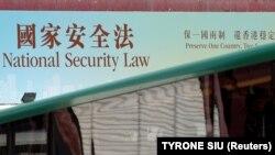 Oglas koji je sponzorirala kineska vlada, a koji promovira novi zakon o nacionalnoj sigurnosti, viđen je na prelazu Eastern Harbor, u Hong Kongu, Kina, 29. juna 2020.