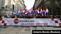 Prosvjed protiv Istanbulske konvencije, Zagreb, 24. ožujka 2018.