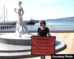 Пикет обманутых дольщиков в Геленджике. 11 апреля
