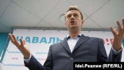 Russian opposition politician Aleksei Navalny