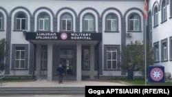 Военный госпиталь Гори