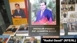 Тәжікстан президенті Эмомали Рахмонның кітаптары.