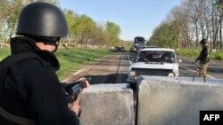 Украина арнайы жасақтары. Славянск, 25 сәуір 2014 жжыл.
