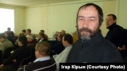 Ігар Кірын