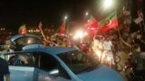 GRAB - Imran Khan Supporters Celebrate In Lahore