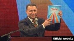 """Претседателот на ВМРО-ДПМНЕ, Никола Груевски на промоција на кандидати за пратеници на коалицијата """"За подобра Македонија""""."""