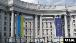Ministerul Afacerilor Externe al Ucrainei