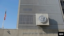 The U.S. Embassy in Tel Aviv