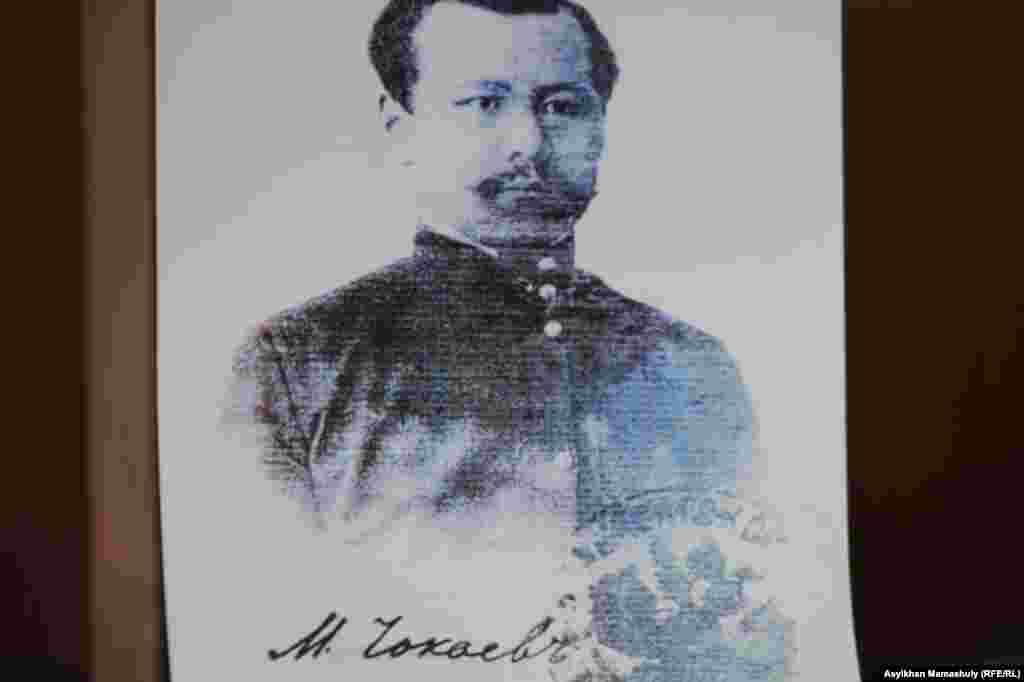 Мустафа Шокай в молодые годы.