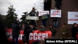 Проросійська акція у Харкові, 16 березня