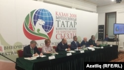 Бөтендөнья татар конгрессының чираттан тыш корылтае президиумы, 20 июль 2018