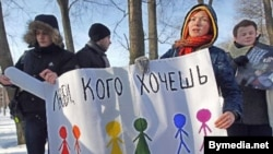 LGBT activists in Minsk told RFE/RL that they plan to stage a public gathering, despite the ban.