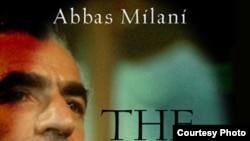 طرح جلد کتاب عباس میلانی با عنوان «شاه»