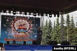 Русиянең һәм Башкортстанның халык артисты Хөрмәтулла Үтәшев Акмулла ролендә