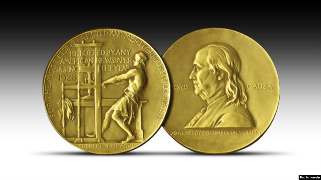 تحقیقات از ترامپ و موضوع کنترل اسلحه، مرکز توجه امسال جایزه پولیتزر