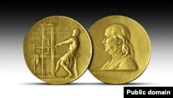Pulitzer mükafatı