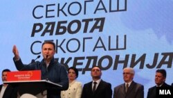 Лидерот на ВМРО-ДПМНЕ, Никола Груевски говори на митинг на партијата за локални избори 2017.