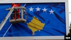 Ilustrativna fotografija - Pripreme za proslavu pete godišnjice nezavisnosti Kosova u Prištini