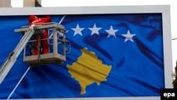 კოსოვოს დროშა