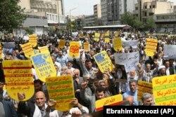 Антиамериканская и антиизраильская демонстрация в Тегеране. 10 мая