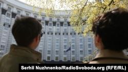 Ілюстраційне фото. Кабінет міністрів України