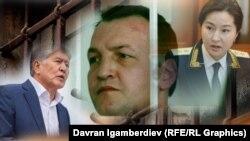 Алмазбек Атамбаев, Азиз Батукаев жана Индира Жолдубаева (солдон оңго карай). Коллаж.